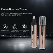 Personal Electric Face Care Hair Trimer For Man & Woman Precision Eyebrow Ear Nose Trimmer Removal Clipper Shaver P00