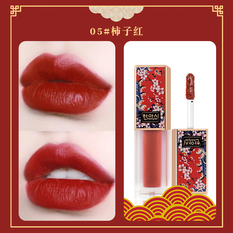 Makeup Lip Glaze Chinese style Sexy Lasting Moisturizing Non stick Cup Lipstick 5 PCS Matte Lipstick Set in Lipstick from Beauty Health