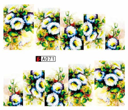 17 デザイン透かしネイルアート装飾水デカール花ステッカーマニキュアスライダー粘着ヒント