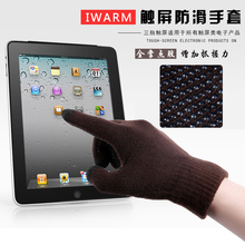 1 PAIR anti-slip men kinitted gloves touching screen winter gloves guantes handschoenen luvas de inverno SEG0002