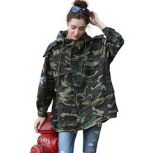 2019 Spring New Womens Windbreaker Long Embroidered Street Coat Pocket Camouflage Large Size To Send Socks