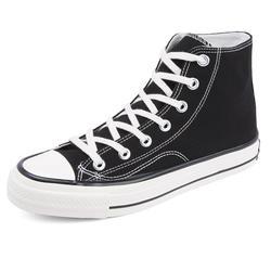 Размер 35-44 мужские туфли из вулканизованной парусины высокие модные удобные унисекс для мужчин обувь для мальчиков мужские кроссовки для
