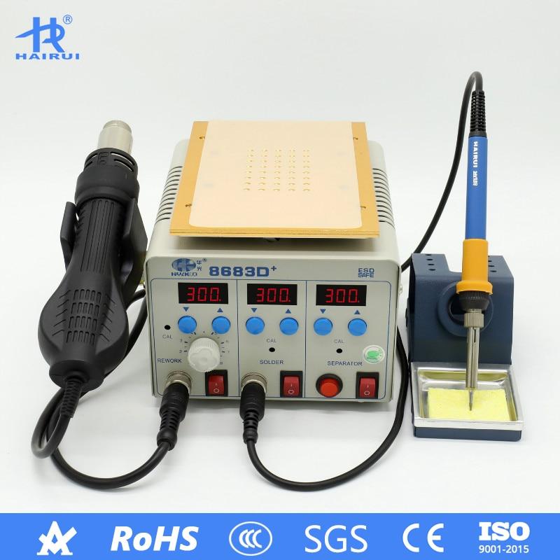 HAIRUI 8683D+ LED Digital 3 in 1 Separator Iron Hot Air Soldering StationHAIRUI 8683D+ LED Digital 3 in 1 Separator Iron Hot Air Soldering Station