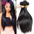 rosa hair products Brazilian virgin hair straight brazilian human hair weave 300g cheap Brazilian straight hair 3 bundles deals