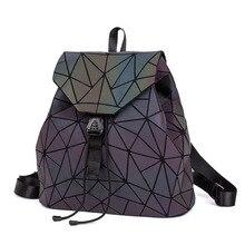 Women Backpack Luminous Geometric Plaid Sequin Female Backpacks For Teenage Girls Backpack Drawstring Bag Holographic Backpack цены онлайн