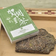2013 year 200g Chinese yunnan pu er tea raw puerh the tea puer health care the China brick tea to weight lose products
