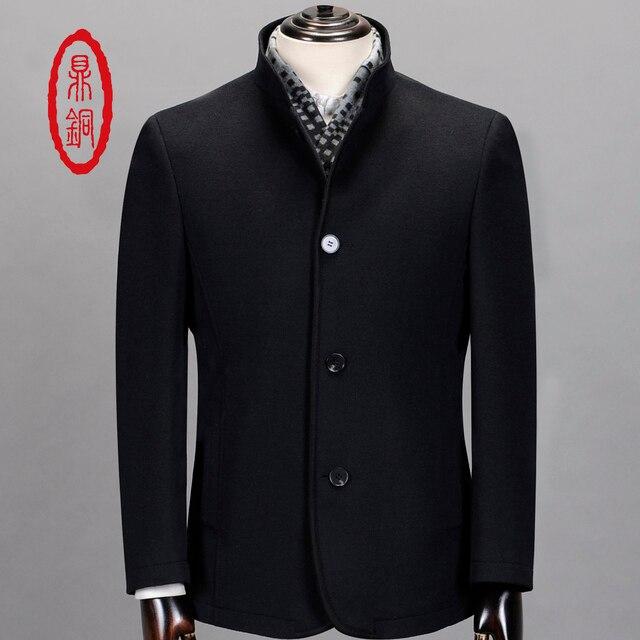 Marque Hommes Courte Cachemire Veste 2017 Vêtements Dingtong Laine f5TtHqqw