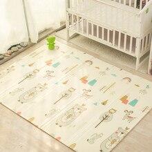 Детский развивающий коврик для новорожденных, мягкий складной портативный игровой коврик для детей, нетоксичный XPE детский коврик, детский игровой коврик для занятий в тренажерном зале