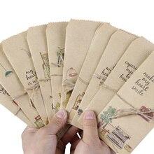30パック/ロットスモールベビーギフトクラフト封筒88*195ミリメートルこれらささい文具、学校事務用品