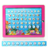 Educational Study Learning Machines English Spanish Language Pad Bilingual Music Toys Multifunction Tablet Computer Toy Y-pad