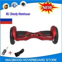 RU 재고 10 인치 자이로 스쿠터 스케이트 보드 호버 보드 전기 외발 드리프트 자체 균형 서 균형 hoverboard