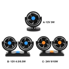 12V/24V360 Degree All-round Adjustable Car Auto Cooler Air Fan Low Noise Auto Car Fan Accessories 2 Gear  Dual Head Truck Fan mute leafless air conditioning fan universal car electric fan adjustable vehicle turbofan car cooler for baby low noise