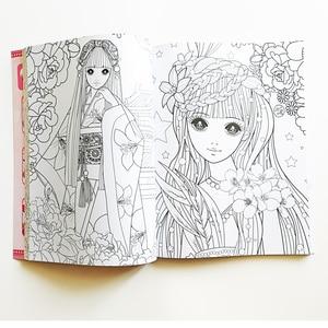 Image 5 - נסיכה יפה ספר צביעה אני (כ 200 נסיכות) לילדים/ילדים/בנות/מבוגרים ספר צביעה ופעילות ספר בגודל גדול