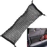 HOT New Car Nylon Elastic Mesh Net Car Hatchback Rear Luggage Cargo Trunk Storage Organizer