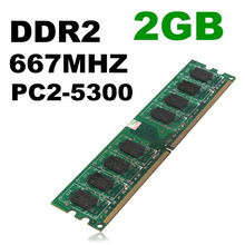 New Arrival 2GB DDR2 Memory RAM 667MHZ PC2-5300 for Desktop PC DIMM 40-Pin