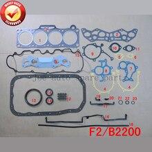 F2 F2T Двигателя полный комплект прокладок комплект для Ford Probe, Mazda 626/MX-6 2.2L 2.2 Т 2184CC 1987-1997 50128400 8AG4-10-271