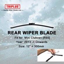 Lâmina de Limpador traseiro para Mini Clubvan R55 (2013-Onwards) 1 pc 12