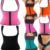 Modelagem alça termo shapers colete de perda de peso body shaper shaper quente trainer cintura neoprene cintura slimming underwear
