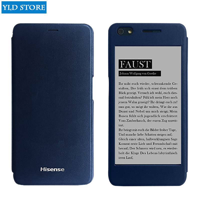 Hisense A2 S9 A2 pro mobile phone dual screen ink screen phone shell frame flip leather case frame film glass