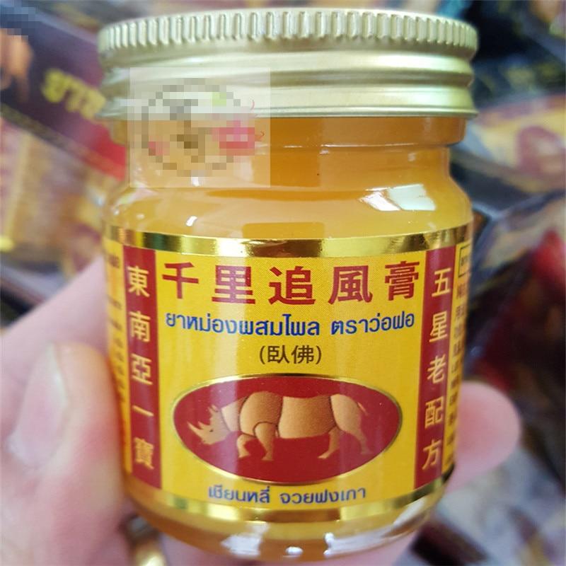 HOT! Thai active analgesic ointment pain relief treat Swelling,Bruises,Rheumatoid Arthritis,Frozen Shoulder 5 star formula gold