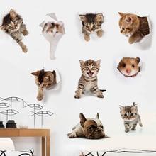 Мультяшные животные милые кошки наклейки 3d наклейки для холодильника ПВХ наклейки на стену окна ванная комната на сиденье унитаза декоративные наклейки