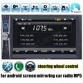 6.6 ''polegadas Touch screen rádio do carro MP4 MP5 player Suporte traseiro câmera estéreo 2 din controle de volante do bluetooth FM USB TF