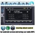 6.6 ''pulgadas de pantalla Táctil de radio del coche MP4 reproductor MP5 Apoyo trasero cámara 2 din estéreo FM bluetooth control del volante del USB TF