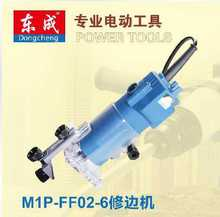 Powerful 350W DIY carpenter electric trimmer, woodworking planer router, engraving carving machine(China (Mainland))