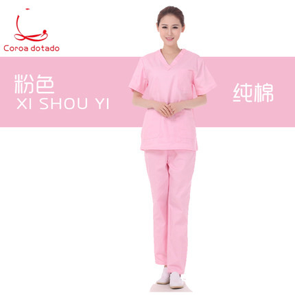 Men's And Women's Hand-washing Cotton Operating Room Cosmetologist Short-sleeved Work Clothes