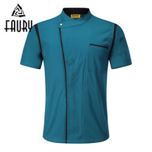 Unisex Short Sleeve Mesh Patchwork Breathable Stitching Color Food Service Cafe Waiter Work Wear Chef Jackets Uniforms Aprons(China)