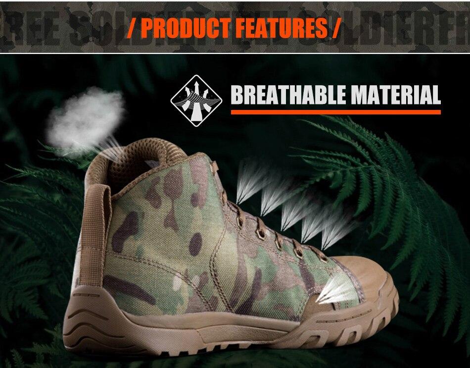 Tactical Men's Shoes