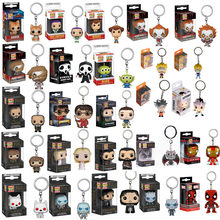 Game of Thrones FUNKO POP Marvel Toy Story Harry Potter Ganso Bolso Caráter Keychain action figure brinquedos para As Crianças com caixa(China)