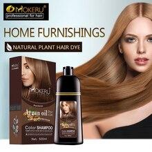 Mokeru 1Pc 500Ml Natuurlijke Organische Permanente Bruin Haar Kleur Langdurige Arganolie Haarverf Shampoo Voor Vrouw haar Kleur Dying