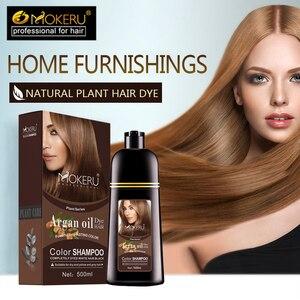 Image 1 - Mokeru 1pc 500ミリリットル天然有機永久ブラウンカラーロング持続アルガンオイル染毛剤シャンプー女性のための髪カラー瀕死