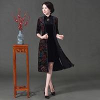 Engmeisi Chinese Cheongsam Short Qipao Velvet Slim Vintage Women Oriental Dresses Tradicional Weeding Dress Coat Set