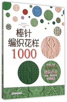 Chinese Knitting Pattern Book With 1000 Different Pattern