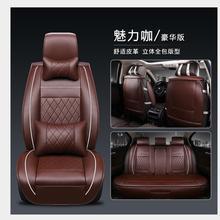Новинка 206, роскошные универсальные автомобильные чехлы на сиденья из искусственной кожи, автомобильные чехлы на сиденья для автомобиля peugeot для автомобиля lada kalina