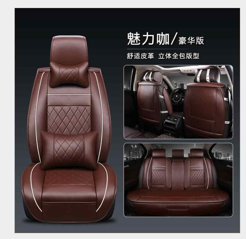 2018New Luxury PU Leather Auto Universal Car Seat Covers Automobile seat cover for car peugeot 206 for car lada kalina in hot