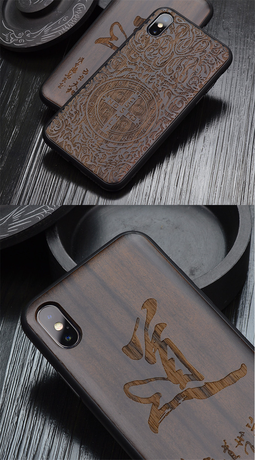 2018 New For iPhone X Case Black Ebony Wood Cover For iPhone X iPhone 10 Carved TPU Bumper Wooden Protective Case 5 (9)