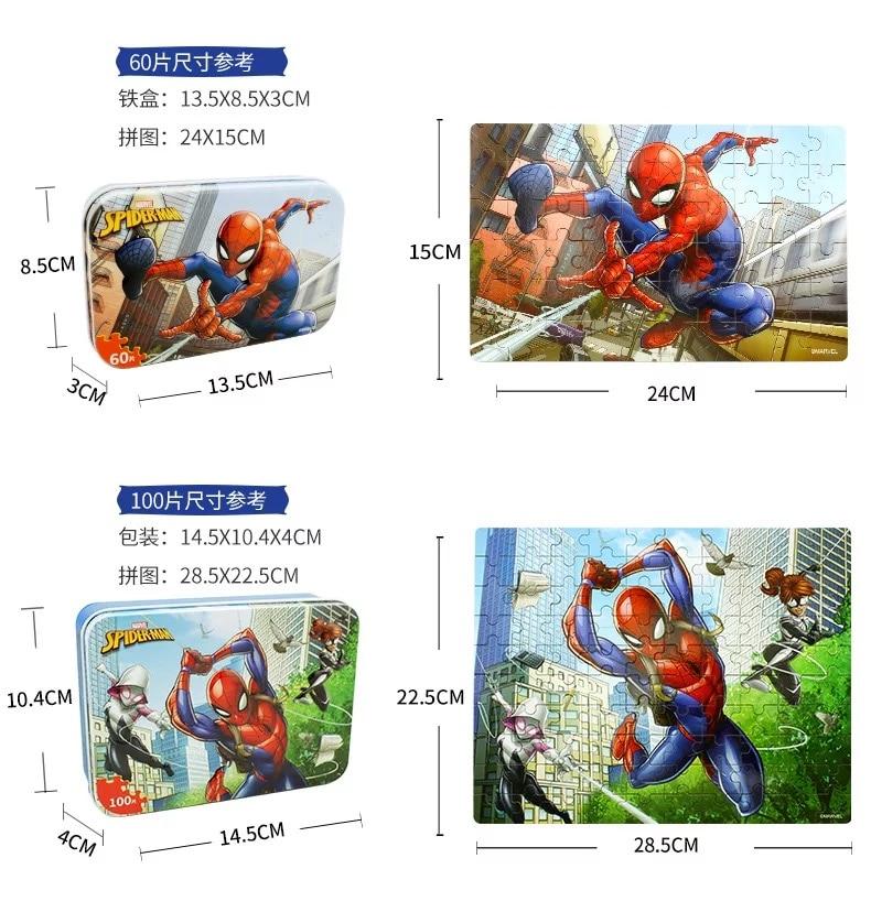 Original Disney  Avengers Spiderman Car Disney Puzzle Toy Children Wooden Jigsaw Puzzles Kids Educational Toys for Children Gift 6