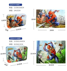 Image 5 - Marvel  Avengers Spiderman Cars Disney Pixar Cars 2 Cars 3 Puzzle Toy Children Wooden Jigsaw Puzzles Toys for Children Gift