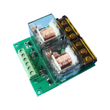 купить DC12V/24V dual/two-way relay module 80A/photovoltaic high and low level switch triggers high power and high current онлайн