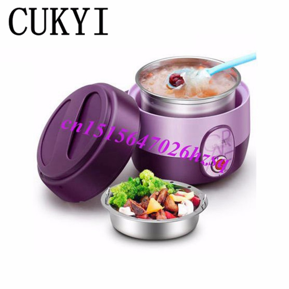 CUKYI Electric double layer lunch box stainless steel interior cooking electronic rice cooker vacuum heating lunch box cukyi 1l mini rice cooker 220v lunch box 2 double layers stainless steel multi function food warmer egg steamer cooking
