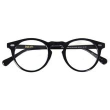 Gregory peck glasses Vintage optical  frame eyeglasses reading women and men eyewear frames