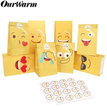 OurWarm 12Pcs Emoji Paper Bags with Stickers Smiley Face Expression Yellow Candy Bag Birthday Party Decorations Kids Favor