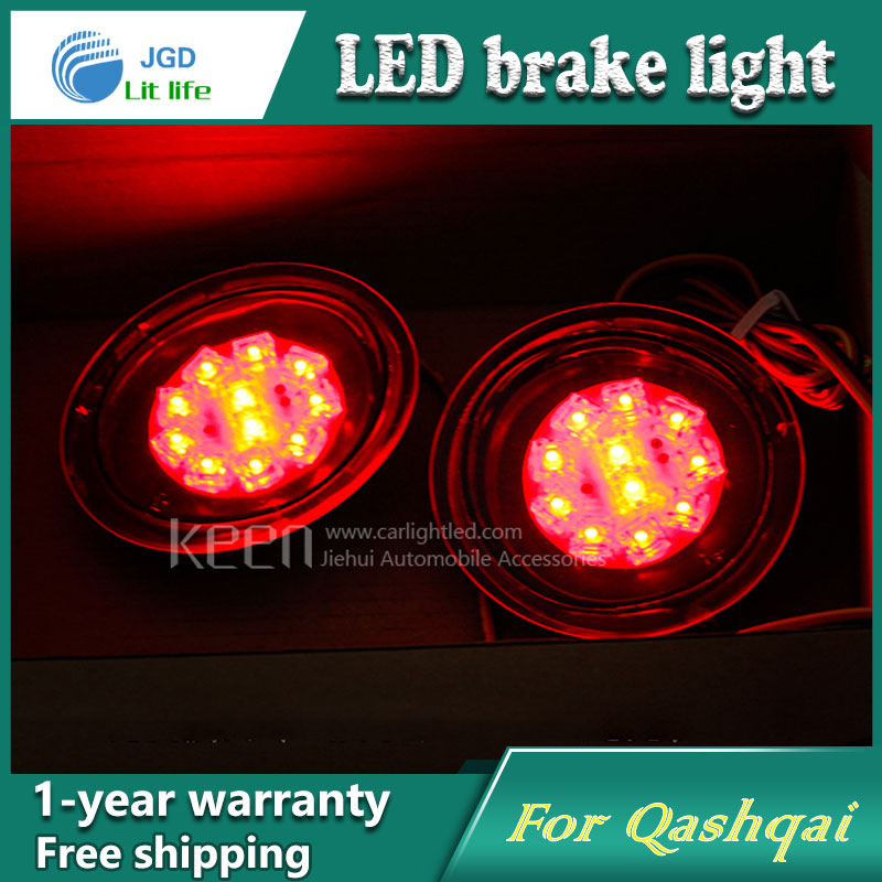 Car Styling Rear Bumper LED Brake Lights Warning Lights case For Nissan Qashqai Accessories Good Quality