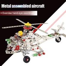 DIY строительные металлические сборки разборки на основе носителя самолета строительные блоки модель комплект обучающие игрушки для детей мальчиков