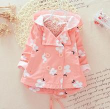 New Hot Baby Girls Sweet Trench Coat Lace belt Cotton Jackets Children Kids Outfits 226