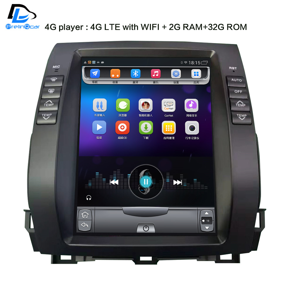 32g Rom Verticale Scherm Android 4g Gps Multimedia Video Radio Voor Toyota Land Crusier Prado 02- 08 Auto Navigatiesoftware Stereo