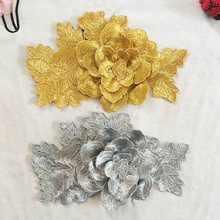 DoreenBeads нашивка с 3D вышивкой/пришивная аппликация серебро/золото цвет пион цветок DIY для костюма платье шляпа сумка 21*13 см, 1 шт